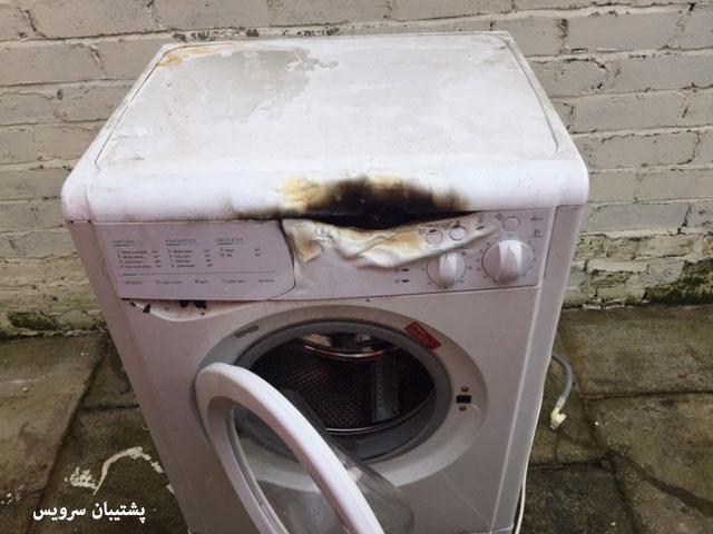 آتش سوزی لوازم برقی _ آتش سوزی ماشین لباسشویی _ سوختگس پنل جلوی لباسشویی