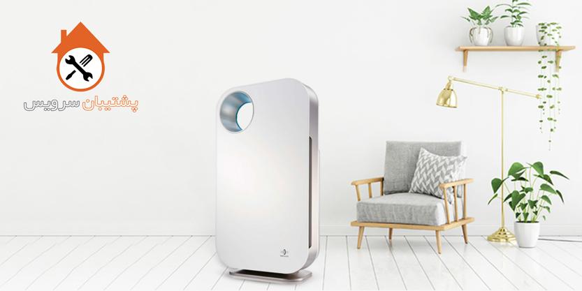 Do I need an air purifier آیا نیاز به یک دستگاه تصفیه هوا دارید