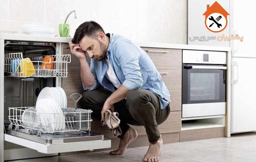 علت زنگ زدگی کف ماشین ظرفشویی