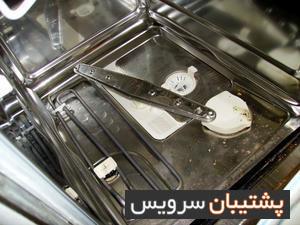 زنگ زدگی استیل کف ماشین ظرفشویی