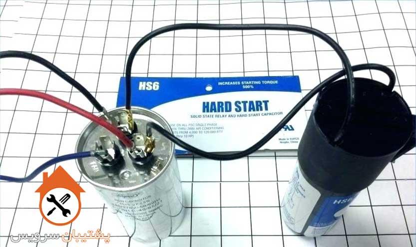 خازن استارت _ نحوه راه اندازی کمپرسور کولر گازی با خازن شوک ( هارد استارت )