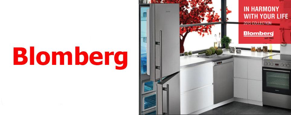 نمایندگی مجاز تعمیرات لوازم خانگی بلومبرگ _ خدمات پس از فروش Blomberg