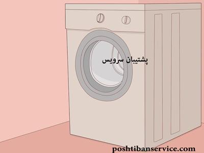 نحوه نصب صحیح ومکان قرار گیری ماشین لباسشویی ، طراحی اتاق رختشویی