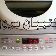 ماشین لباسشویی توشیبا آموزش کار با لباسشویی درب از بالا Training with Toshiba Washing Machine
