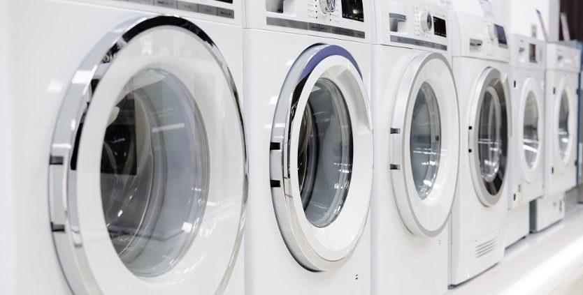 تنظیمات لباسشویی