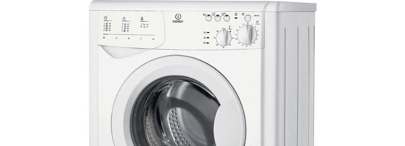 تایمر ماشین لباسشویی