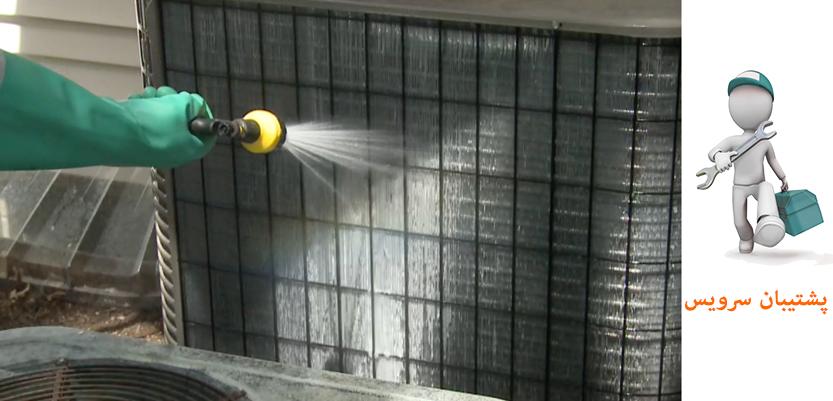 شستشوی کندانسور کولر گازی آموزش سرویس اسپلیت