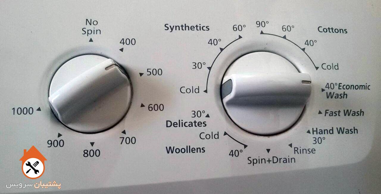 برنامه های ماشین لباسشویی سوپرفراست _ دانلود دفترچه راهنمای استفاده از لباسشویی سوپر فراست superfrost