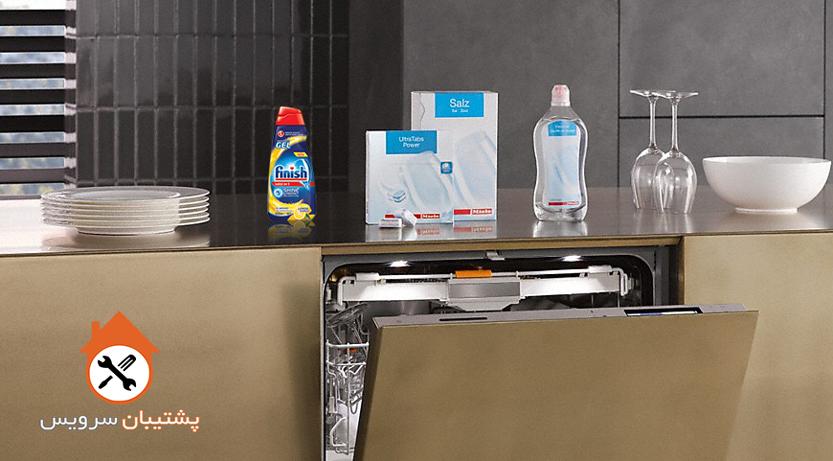 مواد شوینده ماشین ظرفشویی