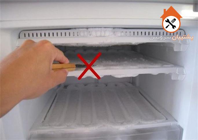 علت نشتی گاز یخچال _ تمیز کردن یخچال با چاقو و وسیله تیز