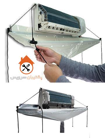 نصب کاور شستشو پنل داخلی کولر گازی