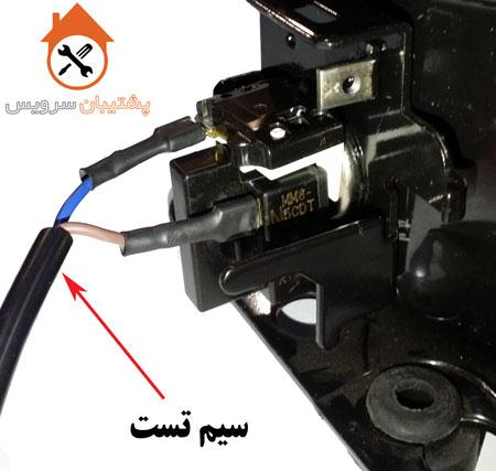 روشن کردن کمپرسور با سیم تست _ تست موتور یخچال با برق مستقیم