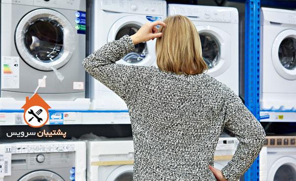 سرعت دور خشک کن و انتخاب لباسشویی هنگام خرید ماشین لباسشویی