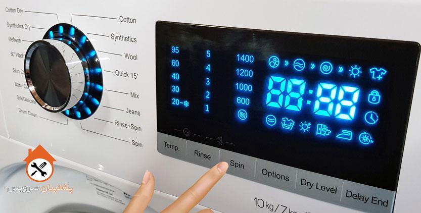 انتخاب سرعت و دور خشک کن ماشین لباسشویی